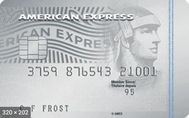 carte essentielle american express